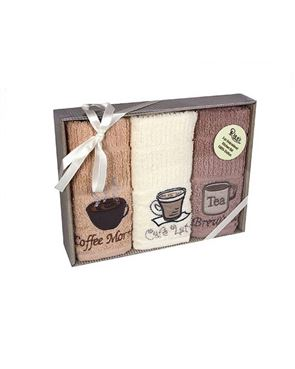 Kitchen Towel Set